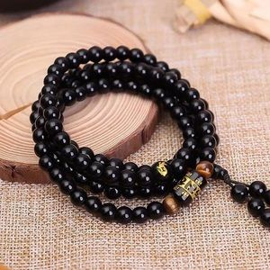 ‼️‼️LAST 1‼️Black Obsidian Buddhist Sanskrit Beads